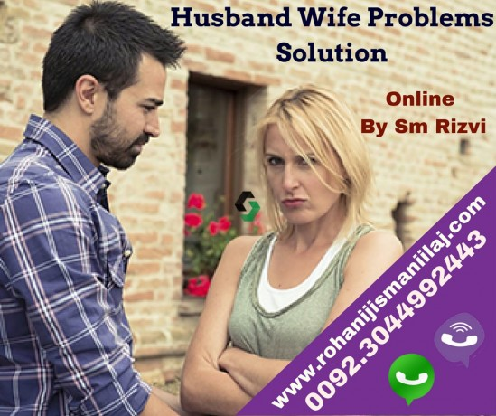 online free solutions,Get back you ex,ex love spell,ex wife