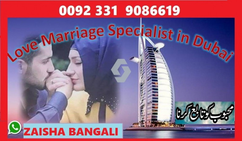 pakistan amil baba contact number black magic specialist in