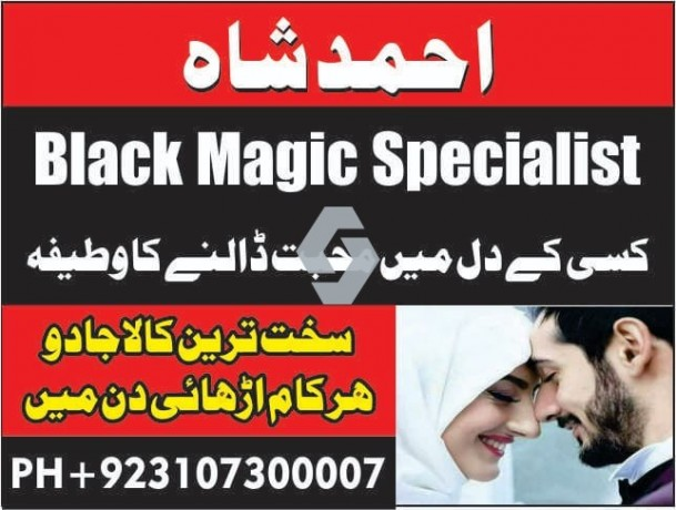 Love Spell Doctors Near Me