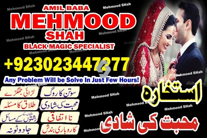 Black magic expert in pakistan contact number whatsapp +92